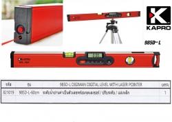 ระดับน้ำดิจิตอล รุ่น985D-L