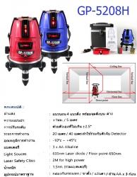 เครื่องมือวัด GPI GP-5208H