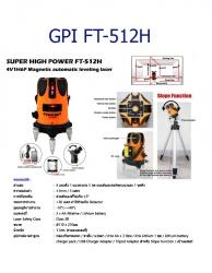เครื่องมือวัด GPI-FT-512H