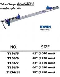 ปากกาอัดไม้ตัว T RECORD Irwin