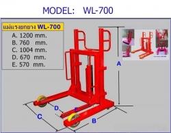 แม่แรงยกยาง WL-700