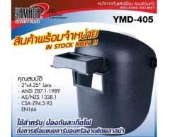 หน้ากากเชื่อมสวมหัว YMD-405